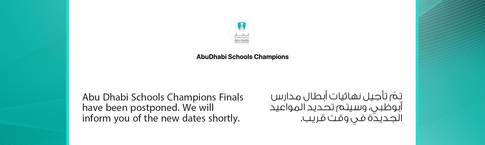 Abu Dhabi School Champions